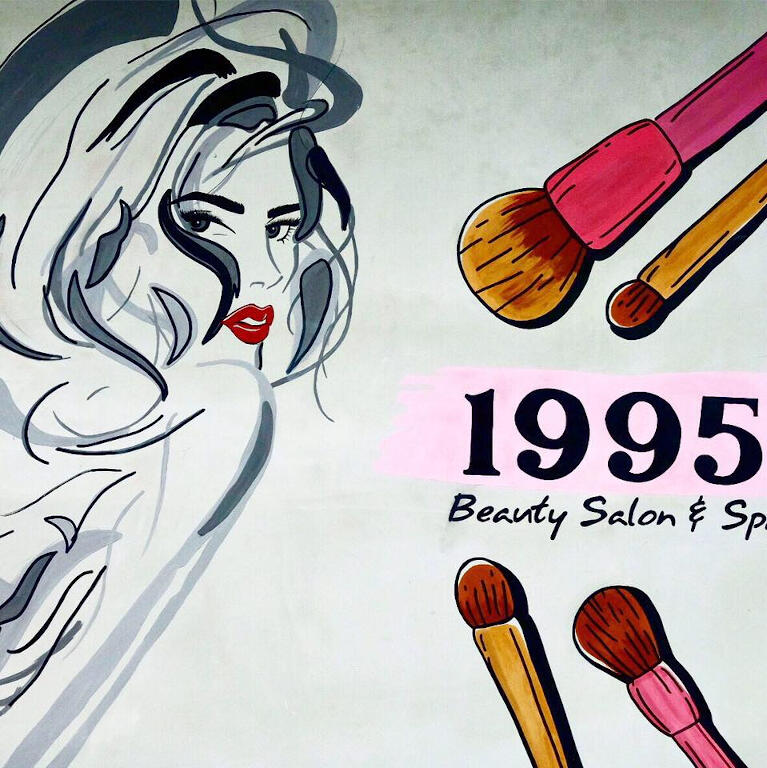 1995 beauty Salon & Spa